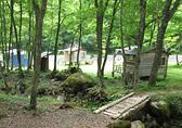 彦谷の里キャンプ場