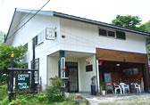 巣野俣cafe'G.G
